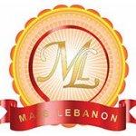 مطعم ميس لبنان فرع السالمية