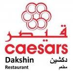 مطعم دكشين (قيصر) جليب الشيوخ