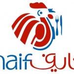 مطعم دجاج نايف فرع غرب أبو فطيرة (أسواق القرين)