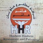مطعم هاشم هاشم فرع حولي
