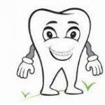 بسمة الإستشاري لطب الأسنان فرع بنيد القار