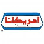 الشركة الكويتية للأغذية (أمريكانا) المكاتب الرئيسية
