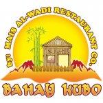 مطعم بهاي كوبو من ميس الوادي فرع السالمية (1)