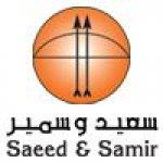 مكتبة سعيد وسمير (أس أند أس) السالمية (مجمع ليلى جاليري)