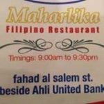 مطعم ماهارليكا الفليبيني فرع القبلة