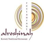 مطعم الروشنة الكويتي (فندق سفير الفنطاس)