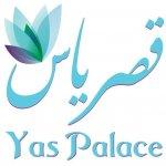 مطعم قصر ياس فرع أبو حليفة (الدوم مول)