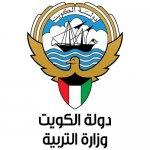 وزارة التربية فرع الشويخ