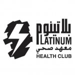 معهد بلاتينوم الصحي فرع صباح السالم (المسيلة)
