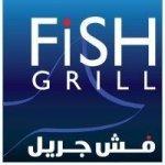 مطعم فش جريل فرع المهبولة