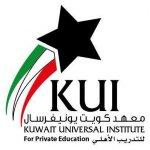 معهد كويت يونيفرسال للتدريب الأهلي شرق