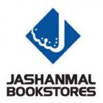 جاشنمال محلات للكتب مول 360