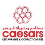 شركة مطاعم وحلويات قيصر
