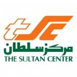 مركز سلطان فرع السالمية (بوليفارد)