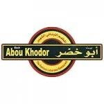 مطعم بيت أبو خضر فرع حولي