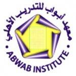 معهد أبواب للتدريب الأهلي الفحيحيل