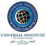 المعهد العالمي للتدريب الأهلي السالمية