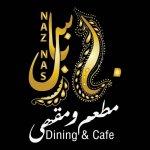 مطعم ومقهى ناز ناس فرع غرب أبو فطيرة (أسواق القرين)