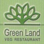 جرين لاند فيج (سوق المباركية)