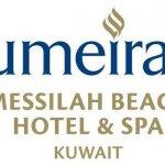 فندق ومنتجع جميرا شاطئ المسيلة