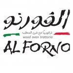 مطعم ألفورنو فرع الري (مجمع الأفنيوز)