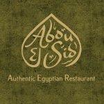 مطعم أبو السيد