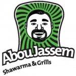 مطعم أبو جاسم فرع العقيلة (ذي جيت مول)