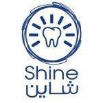 مركز شاين للأسنان فرع المهبولة