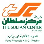 شركة مركز سلطان للمواد الغذائية ش.م.ك.م