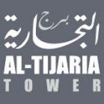 برج التجارية