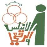 جمعية الأندلس والرقعي