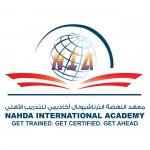 معهد النهضة انترناشيونال أكاديمي للتدريب الأهلي أبو حليفة