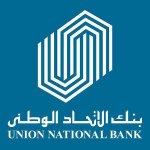 بنك الاتحاد الوطني شرق (دار العوضي)