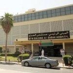 مستشفى الصباح